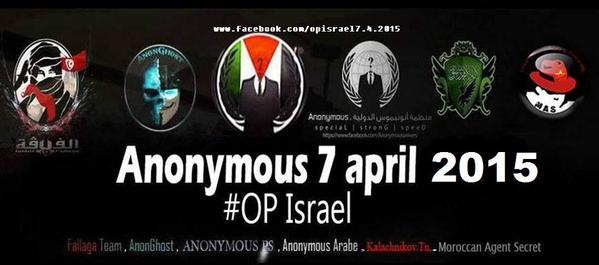 OpIsrael Anonymous team via Ahmed22Gh on Twitter