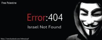 OpIsrael Error 404 Israel Not Found