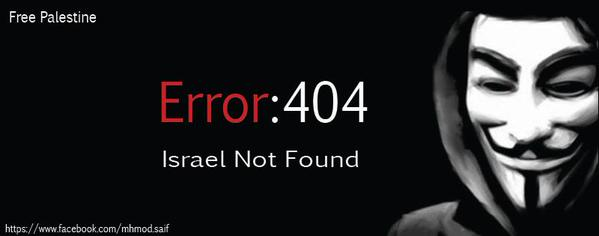 OpIsrael Error 404 Israel Not Found
