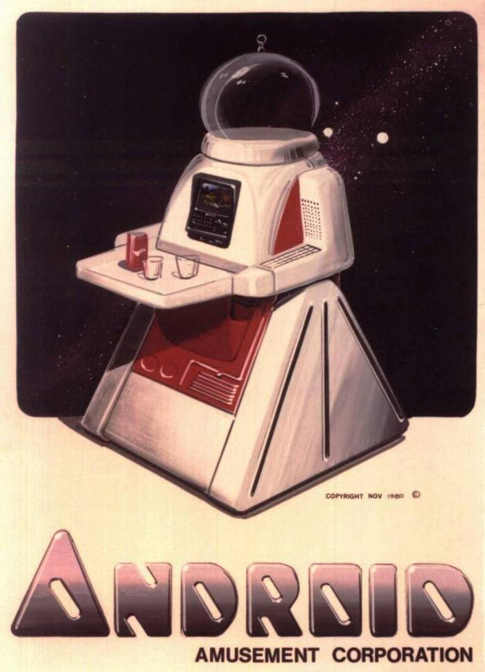 Drinksbot via the Vault of the Atomic Space Age on Facebook