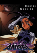 Battle Angel Alita via IMDB