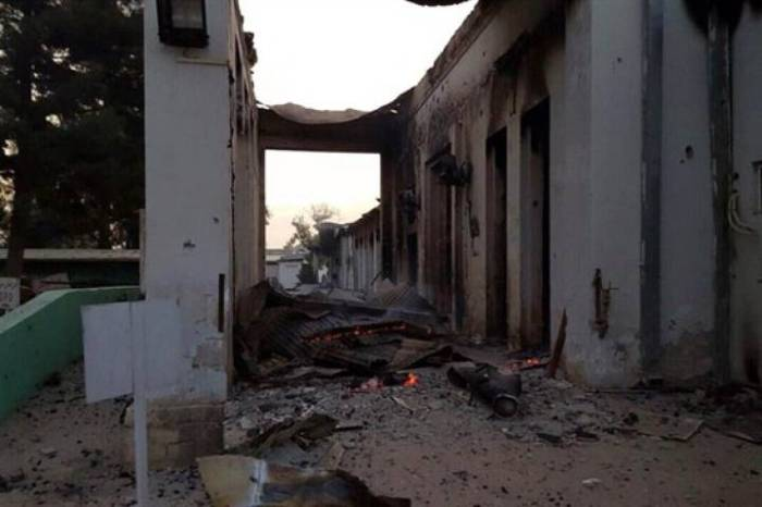 Kunduz MSF hospital via AP