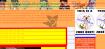 Screenshot of r/Anonymous October 29